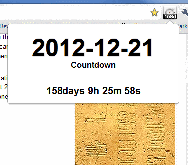 2012 Countdown screenshot